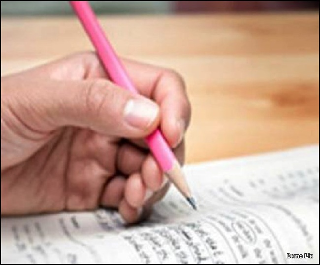 JEE Main, Advanced and NEET 2020 exam dates announced, check details here