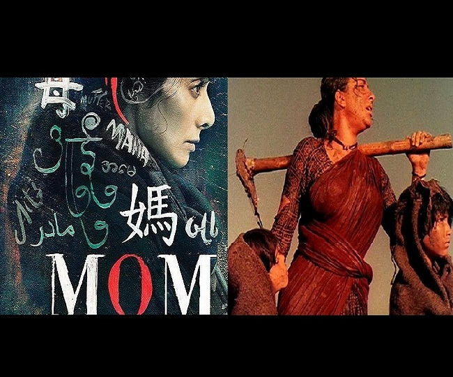 Mother's Day 2020: Best Bollywood movies to watch on this day to celebrate the unconditional love of moms