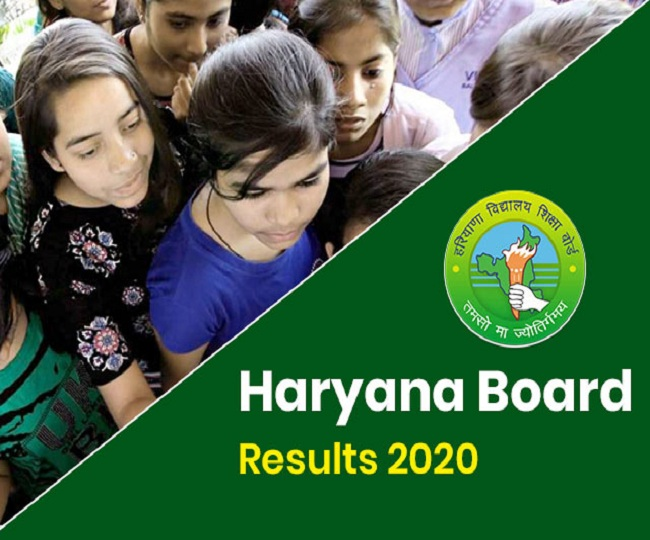 HBSE 10th Result 2020: Haryana board to declare class 10 results soon at bseh.org.in, steps to check your scorecard