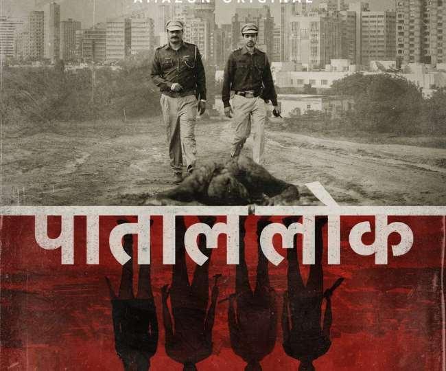 Kadak, Off the Hook: Ranveer Singh and Arjun Kapoor laud Anushka Sharma's Paatal Lok