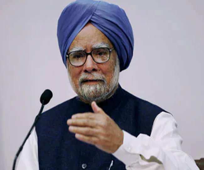 Former Indian PM Manmohan Singh admitted in AIIMS hospital!