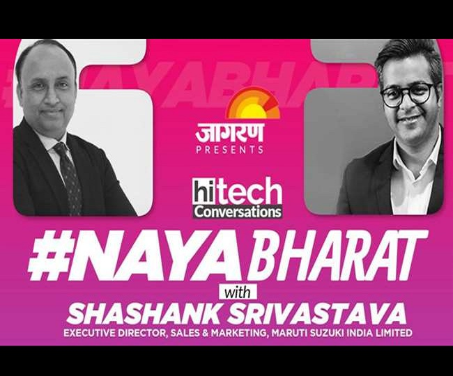 #NayaBharat | Maruti Suzuki showrooms have reopened to massive sales after ease in lockdown curbs: Shashank Srivastava