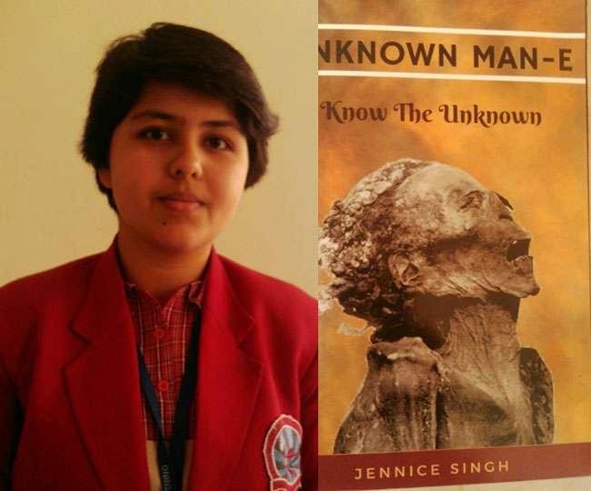 16 वर्ष की जैनिस ने पुरातात्विक खोज पर लिखी किताब
