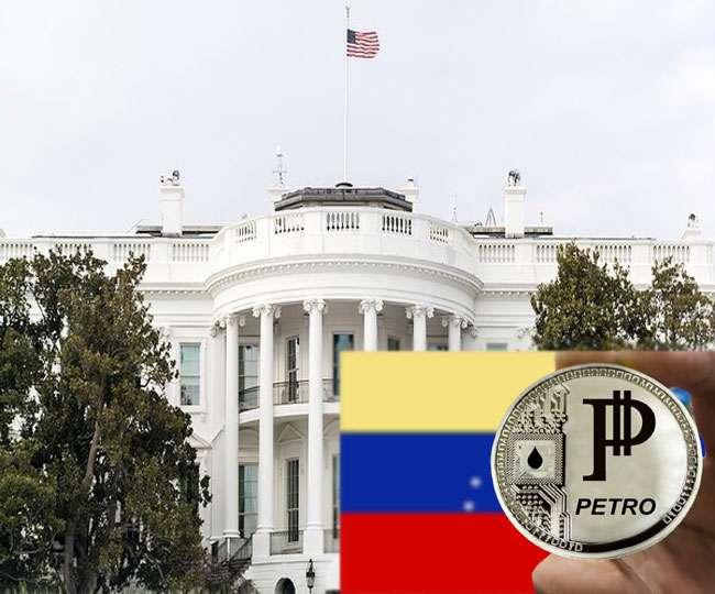 Image result for अमेरिका ने वेनेजुएला की डिजिटल करेंसी को बैन कर दिया