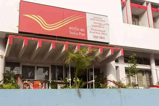 इंडिया पोस्ट पेमेंट बैंक देता है 3 तरह के सेविंग अकाउंट खोलने की सुविधा, जानें बड़ी बातें