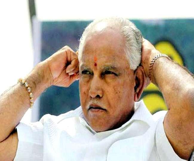 कर्नाटक: फोन टैपिंग मामले की जांच करेगी CBI, येदियुरप्पा सरकार ने दिया आदेश