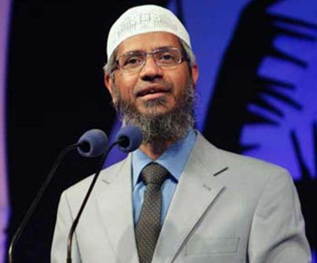 जाकिर नाइक के भाषण देने पर मलेशिया ने लगाया बैन, घबराए जाकिर ने मांगी माफी