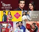 TRP Report: कपिल शर्मा और अमिताभ बच्चन के शो को लगा झटका, ये बना नम्बर वन शो