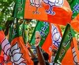 पंचायत चुनाव: जिला पंचायतों को भाजपा ने घोषित किए समर्थित प्रत्याशी