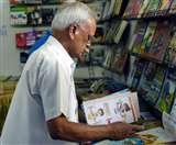 ज्ञान के साथ मनोरंजन का मेल, पुस्तक प्रेमियों के शहर में लगा किताबों का मेला Lucknow News