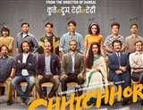 Chhichhore Box Office Collection Day 14: दूसरे हफ़्ते में 100 करोड़ बटोरने के बाद छिछोरे के निशाने पर अब 'गली बॉय'