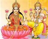 Mahalakshmi Vrat 2019: महालक्ष्मी के सोरहिया व्रत का रविवार को है समापन, जानें पूजा विधि, मंत्र एवं महत्व