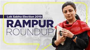 रामपुर का चुनावी समीकरण अनुभा भोंसले के साथ