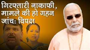 Swami Chinmayananda Arrested: गिरफ्तारी नाकाफी, मामले की हो गहन जांच:  शर्मिष्ठा मुखर्जी, संजय सिंह