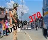 Article 370: जम्मू कश्मीर में नजरबंद अंसारी समेत तीन नेता बांड भरकर हुए रिहा