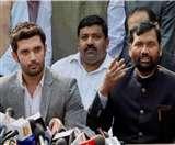बिहार में BJP-JDU बना रही अपनी टीम, तो LJP ने कर दी भंग... जानें