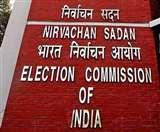 BY POLLS: उपचुनाव में UP की 11 और कर्नाटक की 15 विधानसभा सीटें शामिल, जानें 18 राज्यों में कब होगी वोटिंग