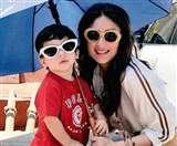 Happy Birthday Kareena Kapoor Khan:बेटे तैमूर के आने से ऐसे बदली बेबो की जिंदगी!
