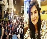 Video: करांची में नम्रता की हत्या के विरोध में प्रदर्शन, ट्विटर पर लोगों ने पाकिस्तान को लगाई जमकर फटकार