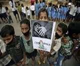 पाकिस्तान में खतरे में नौनिहाल, 6 महीने में बाल यौन शोषण के 1300 मामले आए सामने