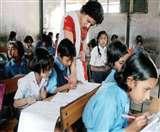 शिक्षा के गुणवत्ता को सुधारने में जुटी सरकार को बड़ा झटका, रिफ्रेशर कोर्स में 40 फीसद शिक्षक फेल