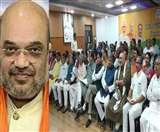केंद्रीय गृह मंत्री अमित शाह ने वीडियो काॅन्फ्रेंसिंग से ली बिहार के BJP नेताओं की क्लास