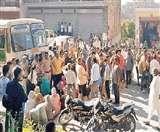 मोरनी में पानी की समस्या हुई विकराल, गुस्साए लोगों ने ढाई घंटे जाम रखा पंचकूला मार्ग Chandigarh News