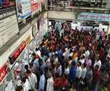 लोहिया अस्पताल में कार्य बहिष्कार जारी, मरीजों की दिक्कत बढ़ी Lucknow News