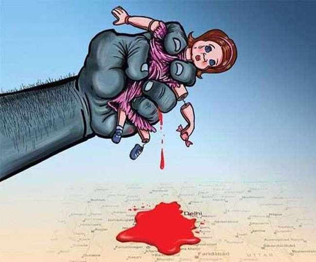 Image result for 11 साल की बच्ची की दुष्कर्म के बाद हत्या