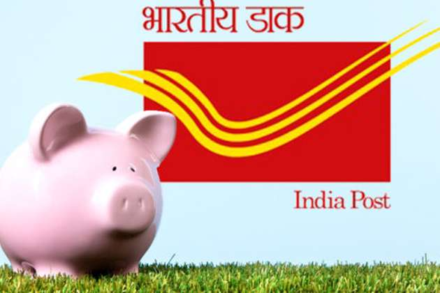 Post Office Monthly Income Scheme Account Interest Rate