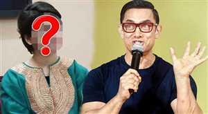बॉलीन्यूज़ फटाफट: कौन बनी आमिर के लिए रोल मॉडल?