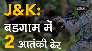 News Bulletin | JK: बडगाम में आतंकी और सुरक्षाबलों के बीच मुठभेड़ और अन्य खबरें