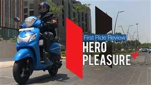 Hero Pleasure Plus First Ride Review: पावरफुल राइडिंग, किफायती कीमत