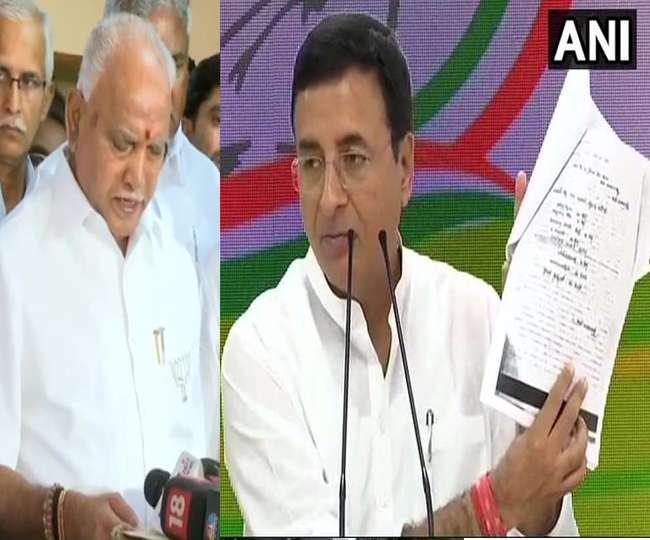 कांग्रेस ने भाजपा पर फोड़ा येदियुरप्पा का डायरी बम, येदियुरप्पा ने कहा- मानहानि का दावा करूंगा