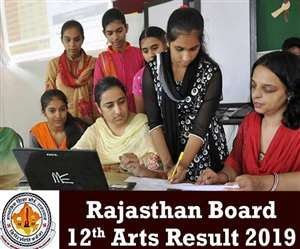 Rajasthan 12th Arts Result 2019, BSER RBSE Results: आज आएगा रिजल्ट, rajeduboard.rajasthan.gov.in पर करें चेक