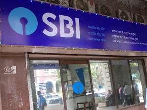 business ,YONO down ,banking down ,YONO ,twitter ,Jagran news,SBI,नेट बैंकिंग,योना,ऐप,ग्राहक,ट्विटर,शिकायत