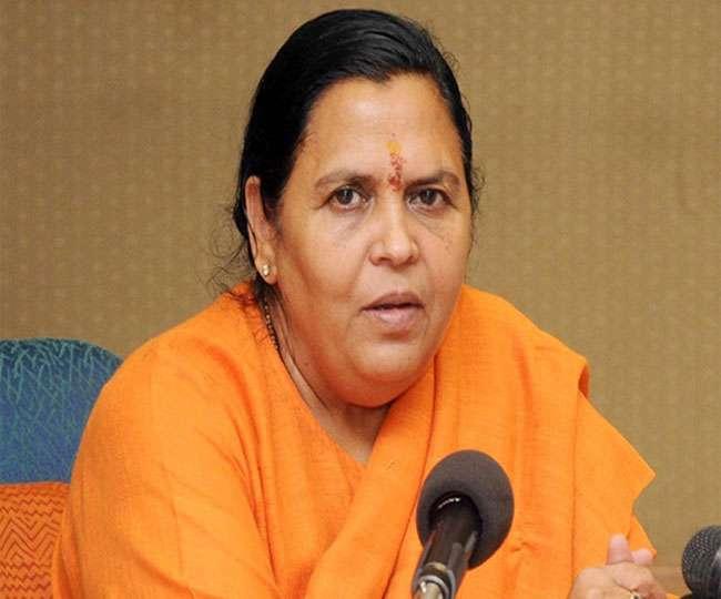 व्यापम की जड़ों का रहस्य खुल जाए तो मुझे बहुत खुशी होगी: उमा भारती