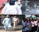 Top Jamshedpur News of the day, 22 th september 2019, अलकायदा आतंकी, अब्दुल समी, मंदिर में चोरी, कांग्रेस का प्रदर्शन, वेतन का पेंच