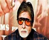 रक्षा मंत्रालय ने चेताया, पाकिस्तान लोगों को फंसाने के लिए कर रहा अमिताभ बच्चन का इस्तेमाल