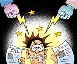 89 लाख रुपये का बिजली का बिल देखा तो परिवार के उड़ गए होश, सियायत भी गरमाई