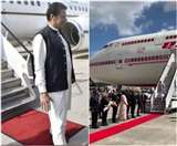 PM मोदी के स्वागत के लिए रेड कार्पेट, इमरान खान के लिए डोर मैट... ट्रेंड कर रहा है