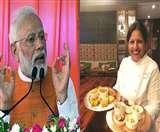 Howdy Modi: PM मोदी के लिए ह्यूस्टन में बनाई जा रही स्पेशल Namo थाली, जानें क्या है खास