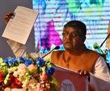 जनजागरण में बोले रविशंकर प्रसाद: पंडित नेहरू की गलती को नरेंद्र मोदी ने किया दुरुस्त
