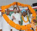 RJD में फिर लौटे रमई राम, तेजस्वी ने दिलाई सदस्यता; कहा- अनुभव का मिलेगा लाभ