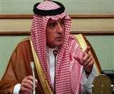 सऊदी तेल प्लांट पर हमले के बाद विदेश राज्य मंत्री का बयान,कहा- हमारे पास जवाब देने के कई विकल्प