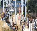 सब्र ने दिया जवाब तो पानी की टंकी पर चढ़ गए लोग, जानिए क्या रहा कारण Agra News