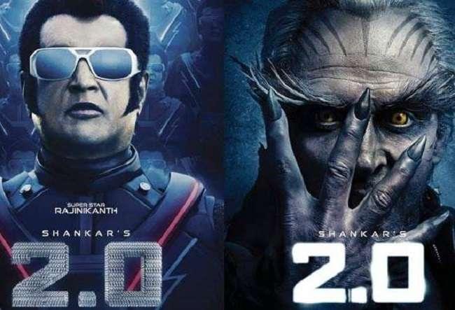 Madras Rockers Tamil Movie Download: Karan Johar Wants To Distribute Hindi Version Of