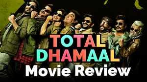 Movie Review Total Dhamaal: देखें मिले कितने स्टार
