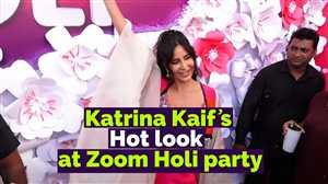Zoom Holi party 2019: पिंक ड्रैस में Katrina Kaif ने होली पार्टी में बिखेरे जलवे