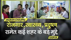 चुनावी चौपाल: रायपुर में रोजगार, चिकित्सा हैं यहां के लोगों की मुख्या समस्याएं